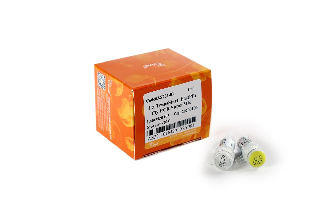 2×TransStart® FastPfu Fly PCR SuperMix (-dye )