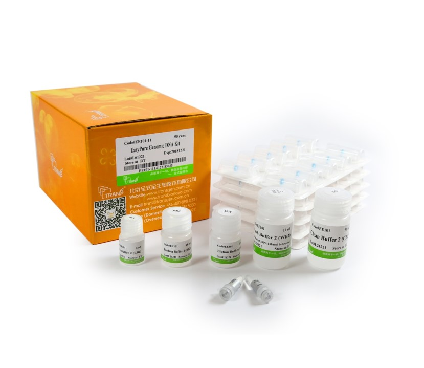 EasyPure® Genomic DNA Kit