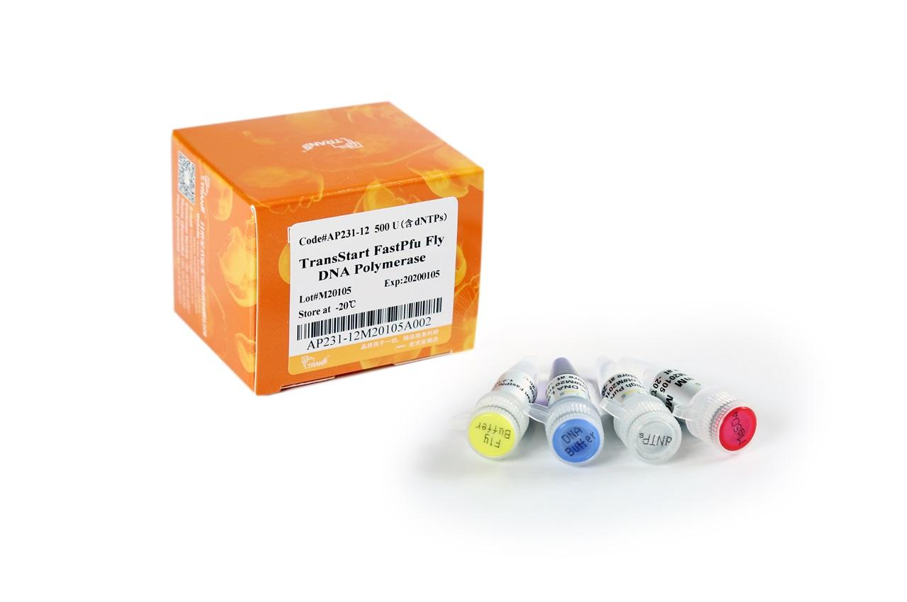 TransStart® FastPfu Fly DNA Polymerase